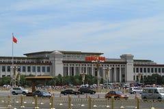 Plaza de Tiananmen de Pekín Imagen de archivo libre de regalías