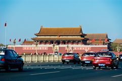 Plaza de Tiananmen de Pekín Fotografía de archivo libre de regalías