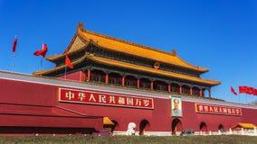 Plaza de Tiananmen de Pekín en China imágenes de archivo libres de regalías
