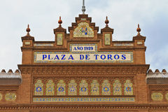 Plaza de Toros de Las Ventas Royalty Free Stock Images
