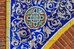 Plaza de Toros de Las Ventas, Madrid imagen de archivo libre de regalías