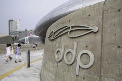 Plaza del diseño de Dongdaemun, Seul, Corea del Sur Foto de archivo libre de regalías