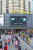 Plaza di acquisto Fotografia Stock