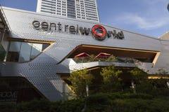 Plaza e complexo de compra de CentralWorld em Banguecoque Foto de Stock Royalty Free