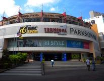 Plaza för terminal en på den Seremban staden Royaltyfria Foton