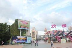 Plaza felice della valle di ŒShenzhen del ¼ di Œchinaï del ¼ di Asiaï Fotografie Stock