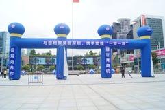 Plaza för Shenzhen regel- och utställningmitt, advertizingtecken Arkivfoto