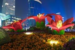 plaza guangzhou λουλουδιών πόλεων Στοκ Εικόνα
