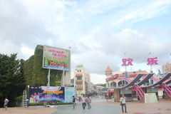 Plaza heureuse de vallée de ŒShenzhen de ¼ de Œchinaï de ¼ d'Asiaï Photos stock