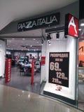 Plaza italia  store Stock Photos