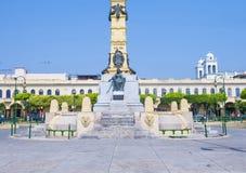Plaza Libertad στο Σαν Σαλβαδόρ Στοκ Φωτογραφία