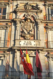 Plaza Mayor Madrid Royalty Free Stock Photos
