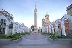 Plaza principal en Potosi, Bolivia fotografía de archivo libre de regalías