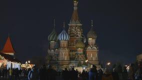 Plaza Roja en día de invierno en Moscú, Rusia almacen de video