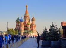 Plaza Roja en Moscú Fotografía de archivo