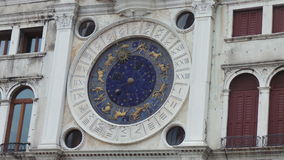 Plaza San Marco en Venecia fotografía de archivo libre de regalías