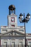 Plaza of Spain, Europa Park Royalty Free Stock Photo