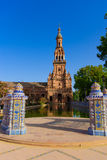 Berömd Plaza de Espana, Sevilla, Spanien Royaltyfri Fotografi