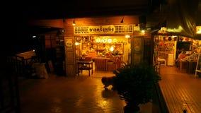 Plearnwan-Shop Lizenzfreies Stockbild