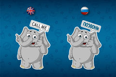 Please call. Elephant.  Big set of stickers in English and Russian languages. Vector, cartoon. Elephant cute Nick. Big set of stickers in English and Russian Stock Image