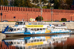 Pleasure boat on the Moscow River Stock Photography