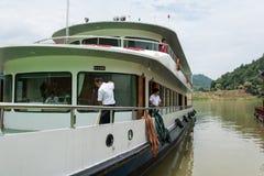 Pleasure-boat Stock Photo