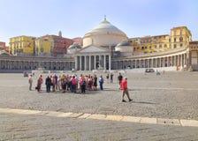 Plebiscitos vierkant, Napels - Italië Stock Foto