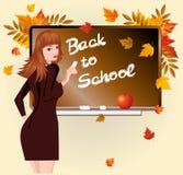 Plecy szkoła. Piękny nauczyciel i jabłko. ilustracja wektor