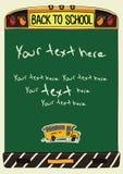 Plecy szkolnego sztandaru szablon Zdjęcia Royalty Free