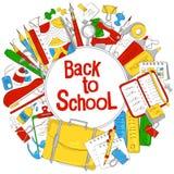 Plecy szkolnego sztandaru szablon Szkolni tematy i narzędzia Wektorowa ilustracja na temacie edukacja, wiedza, trenuje ilustracji