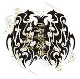 Plemienny motyl z małymi kwadratami i pluśnięciami Zdjęcia Royalty Free