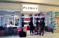 Plen+Y κατάστημα στο Χογκ Κογκ Στοκ φωτογραφία με δικαίωμα ελεύθερης χρήσης