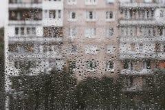 Pleuvoir les baisses Image stock