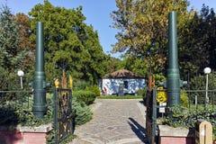 PLEVEN, BULGARIA - 20 SEPTEMBER 2015: Museum of Russian Emperor Alexander II, City of Pleven Royalty Free Stock Image