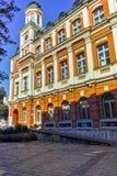 PLEVEN BULGARIEN - 20 SEPTEMBER 2015: Dramateater Ivan Radoev i stad av Pleven Royaltyfri Bild