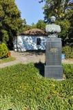PLEVEN BULGARIEN - 20 SEPTEMBER 2015: Museum av den ryska kejsaren Alexander II, stad av Pleven Arkivfoto