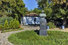 PLEVEN BULGARIEN - 20 SEPTEMBER 2015: Museum av den ryska kejsaren Alexander II, stad av Pleven Arkivbild