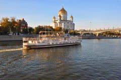Plezierboot op de Rivier van Moskou Moskou, Rusland Royalty-vrije Stock Afbeelding