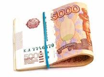 Plié cinq factures de millièmes rouble Photos stock