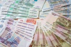 Plik banknotów ruble, Rosyjski pieniądze Zdjęcie Stock