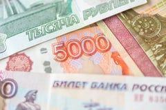 Plik banknoty rublowi Zdjęcia Stock