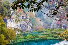 Plitvice jezior parka narodowego krajobraz Obraz Royalty Free