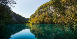 Free Plitvice Lakes, Croatia Stock Photo - 79338220