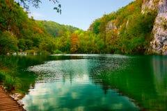 Plitvice Nationaal Park Stock Foto