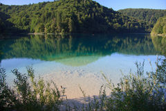 Plitvice National Park Royalty Free Stock Photo