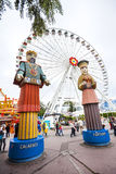 Plociucha park rozrywki w Wiedeń, Austria. Pionowo fotografia Obrazy Royalty Free