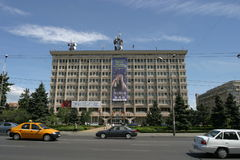 Ploiesti city Royalty Free Stock Photo