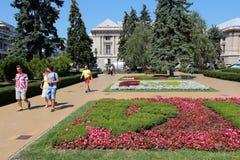 Ploiesti, Romania Stock Images