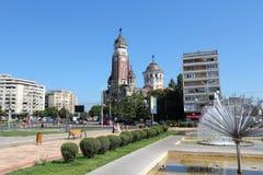 Ploiesti, Roumanie photo stock