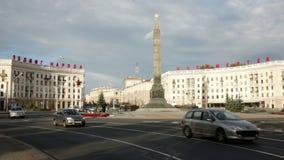 Plosca Pieramohi in Minsk stock videobeelden